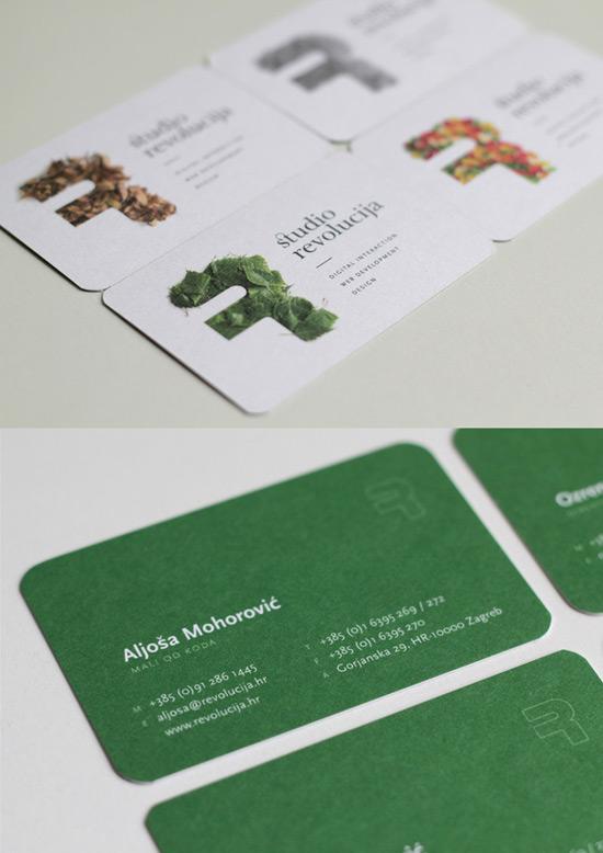 business-card-design-12dec-28
