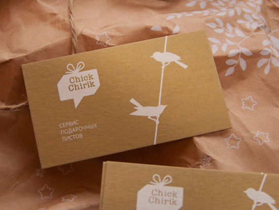 business-card-design-12dec-3