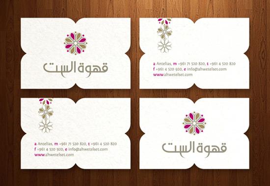 business-card-design-12dec-43