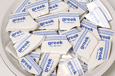 greek_business_card