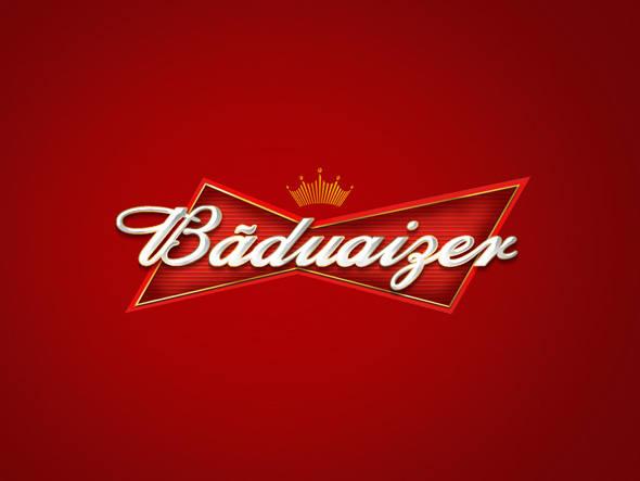 size_590_Budweiser_versão_ComoFala