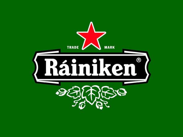 size_590_Heineken_na_versão_Comofala